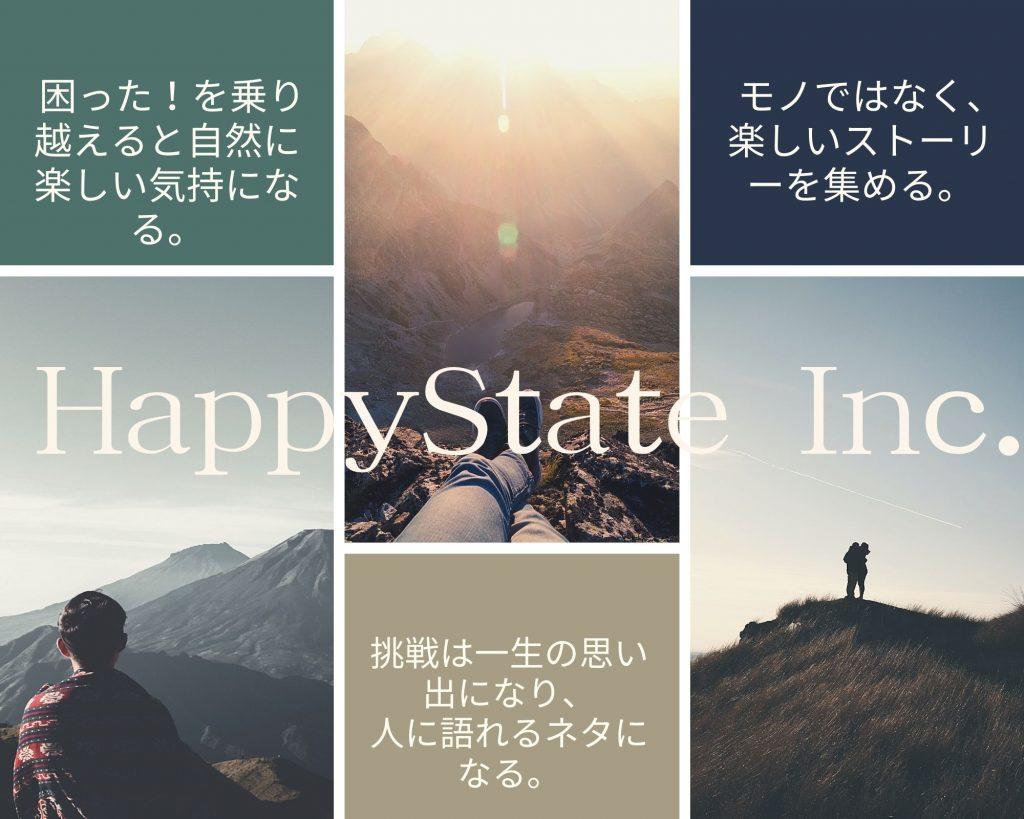 happystate inc.
